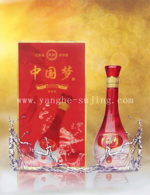 苏劲中国梦-传奇 - 洋河九五至尊酒业
